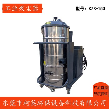 车间吸尘器大功率工业车间220v真空碳粉吸尘器工业粉尘吸尘器