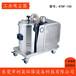 東莞吸塵設備電子加工除塵機工業用吸塵器移動式工業吸塵器