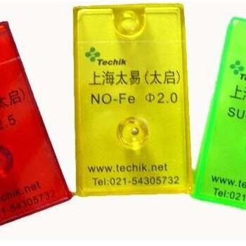金属检测机测试卡上海Techik