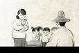 高品質flash動畫MG動畫三維動畫宣傳片拍攝,歡迎同行騷擾
