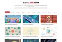 杭洲品牌官网定制网站制作网页设计制作平台门户网制作图片