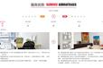 杭州專業官網定制,網頁設計,400電話申辦,模板建站