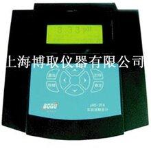 实验室电导率测定仪