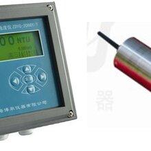 污泥浓度数字传感器/浊度传感器