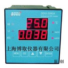 寬范圍大量程工業在線電導率儀/鹽度計/TDS廠家