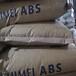 辦公用品家用電器文具禮盒ABS臺灣奇美PA-758耐磨注塑級塑膠原料