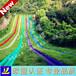 彩虹滑道图片七彩滑道滑草滑道人造草皮一站式服务滑草车设备