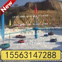 欢乐乐开怀雪地转转冰上自行车戏雪设备雪地飞碟