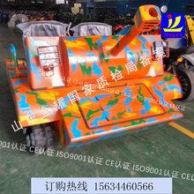 每日无处不风光新款游乐坦克仿真雪地坦克车冰雪越野小坦克图片