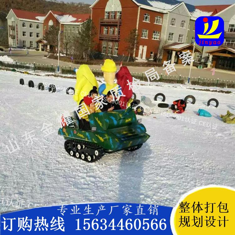 实践是思想的真理专业生产大型坦克车游乐场坦克车越野坦克车亲子坦克车