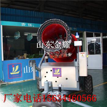 山东金耀移动造雪机室外造雪机进口造雪机国产造雪机