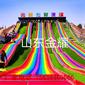 超級滑道七彩滑道彩虹滑道超長滑道游樂滑道圖片