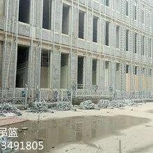 供应漯河电动吊篮厂家直销,电动吊篮在高层建筑中应用图片