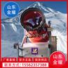 雪花机飘雪机人工造雪机小型造雪机山东金耀造雪机厂家专业生产