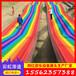 联保网红彩虹滑道三年质保七彩滑道厂家游乐场网红滑道