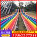 網紅彩虹滑道視頻七彩滑道圖片景區無動力項目開發