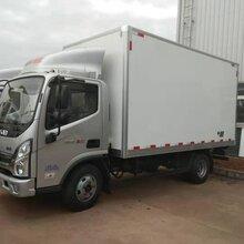福田欧马可6米6冷藏车整车价格
