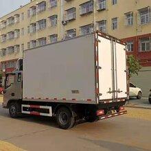 双11来临之际福田6米6冷藏车厂家促销
