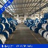 会理县供应/强度1860Mpa/15.24预应力钢绞线/矿用钢绞线