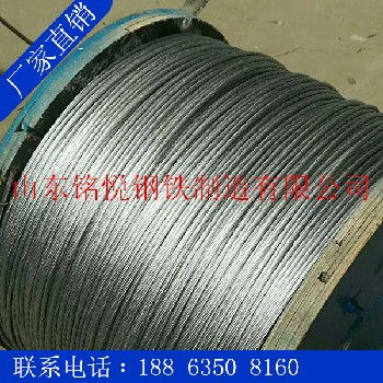 玉州区供应/15.2预应力钢绞线/强度1860Mpa钢绞线/矿用钢绞线