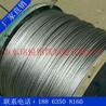 九龙县供应/15.2预应力钢绞线/矿用钢绞线