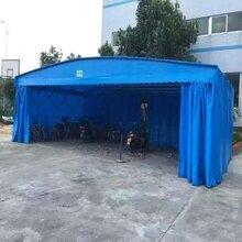 移动推拉雨棚折叠伸缩棚推拉棚活动帐篷移动车棚雨棚户外图片