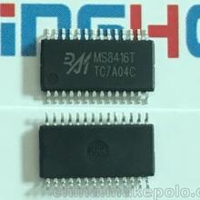 MS8416光纖同軸解碼芯片完美替代CS8416圖片