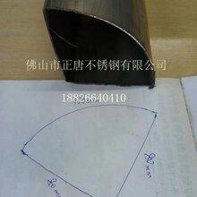 304不锈钢扇形管,不锈钢扇形管厂家直销,不锈钢异型管