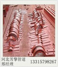 山东三排螺栓管夹M1-8管夹管托惊喜价格
