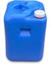 山西供应硅烷偶联剂kh550厂家直销图片