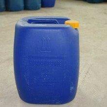 环氧树脂固化促进剂橡胶促进剂K54促进剂批发图片