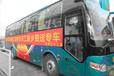 漳州到茶陵客车网上预定