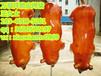 上海脆皮烤豬怎么加盟制作?
