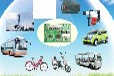 BMS多串智能鋰電池保護板