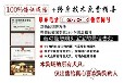 甘孜藏族自治州道孚县纯种卡斯罗出售