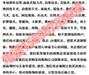 青海黄南同仁县哪里有养狗场高质量