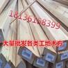 铜陵优质木方价格