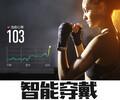四川卡努比机器人代理加盟实力品牌万元可开店.