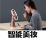 黑龙江卡努比早教机器人招商加盟只需万元_利润看得见