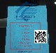 根河市商業計劃書輸電設備及材料