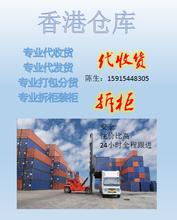 欧美国际小包裹香港代收点国际小包裹清关派送香港代收货小包裹进口
