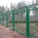 吉林隔离栅双边护栏网框架护栏网护栏板厂家