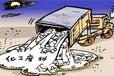 山西危险废物处理,山西固体废物处理,签订危险废物处置合同