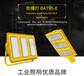 兆昌BAT95-ELED防爆燈50W100W150W加油站化工倉庫用LED防爆燈具