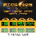 兆昌BAT95-21LED雙頭防爆指示燈6W加油站化工用LED防爆燈具