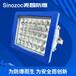 兆昌BAT95-TBLED防爆燈50W60W80W電廠倉庫化工鉆井加油站用防爆燈