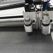 汽车脚垫激光下料机激光切割机机械设备脚垫