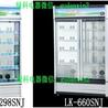 绿科制冷商用酸奶机LK-298SNJ智能酸奶机厂家直销