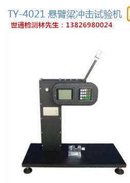 阿瓦提仪器计量|仪器校准价格实惠