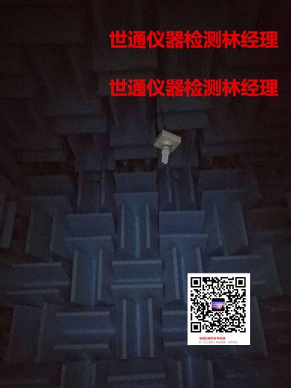 河南商丘柘城梯子承受力检测仪器仪表询价电话